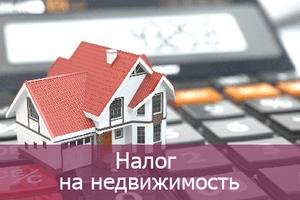 Последние новости о процентной ставке на ипотеку